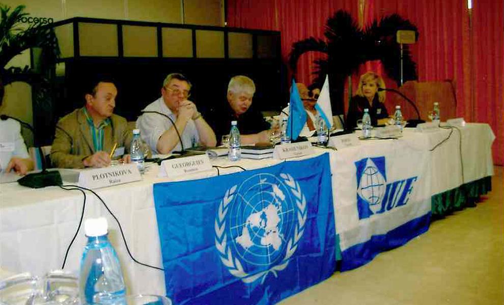 Международен съюз на икономистите (IUE)
