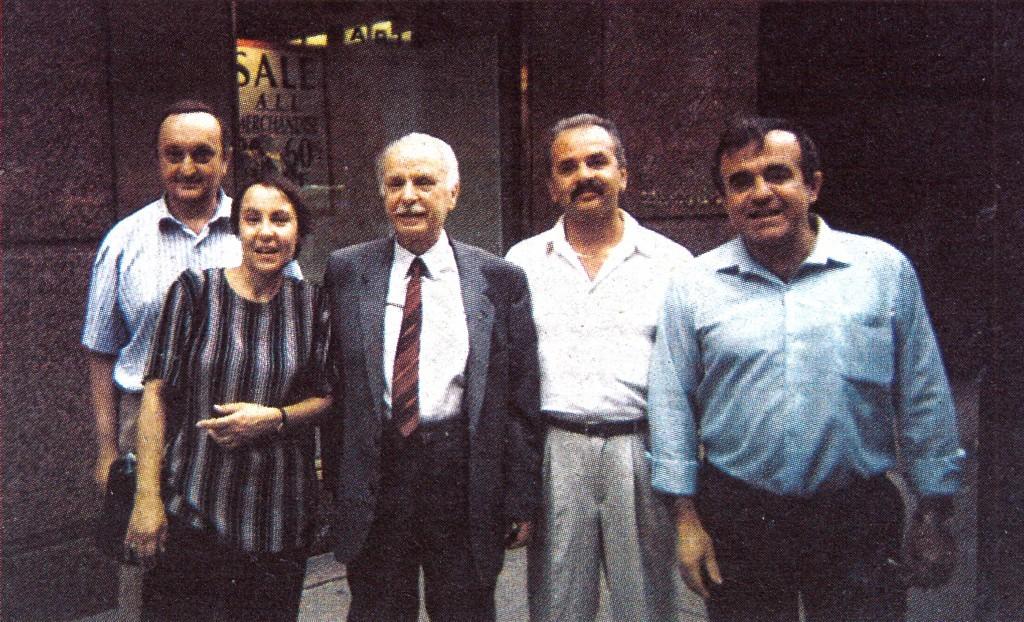 С български политици и учени