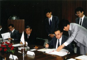 Подписване на банково споразумение с  Индустриалната банка на Япония