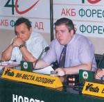 Пресконференция заедно със зам. председателите на БСДП Теодор Дечев и Добромир Рачев